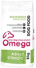 Omega Adult Classic Ostrich