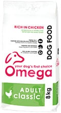 Omega Adult Classic Chicken